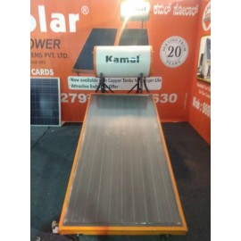 100 LPD Kamal Solar Non-Pressure Solar Water Heater